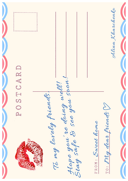 Pocztówka od Alina Kharchenko