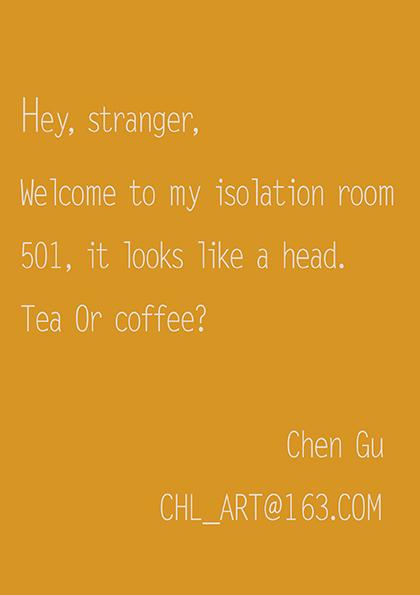 Pocztówka od Chen Gu