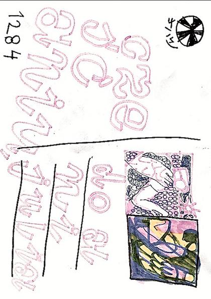 Pocztówka od Julia Woronowicz