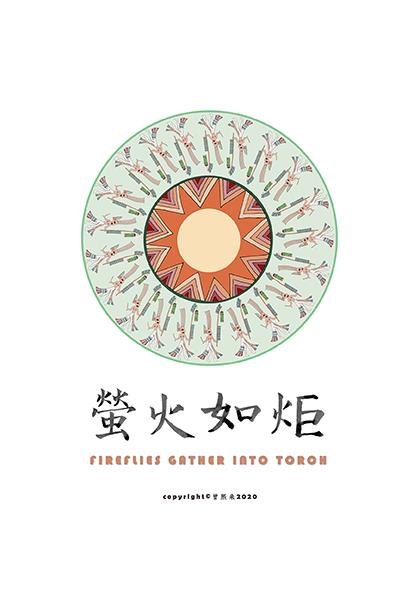 Pocztówka od XILAI ZENG PRODUCTION