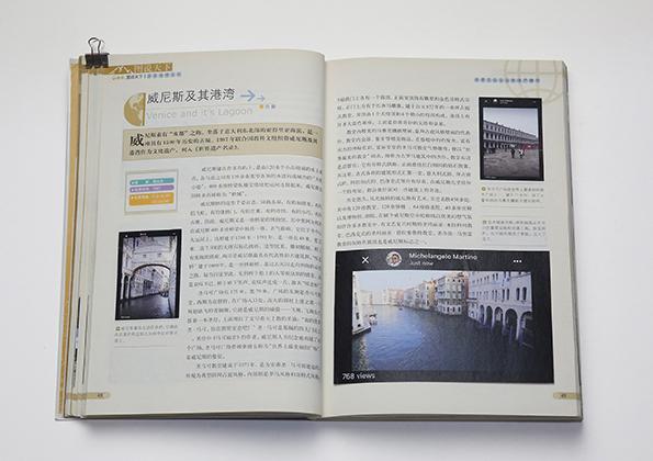 Pocztówka od Zheng Ruoli
