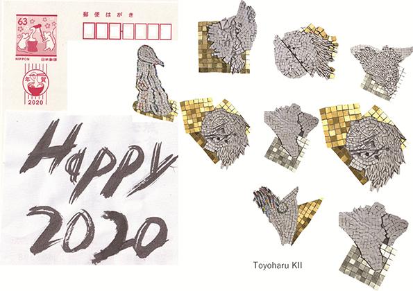 Pocztówka od Toyoharu Kii
