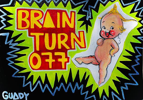 Brain Turn Off